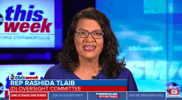 """Tlaib: Migrant Centers """"Absolutely"""" Comparable to Concentration Camps"""