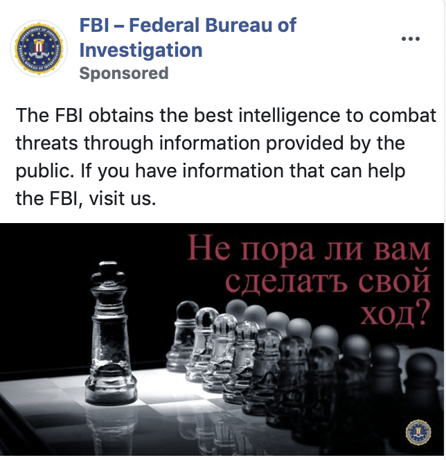 FBI Uses Facebook to Reach out to Spies with Intel Inside the U.S.